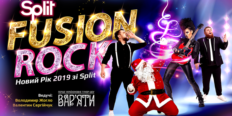 Fusion rock with Split. Let's welcome New Year 2019 together!