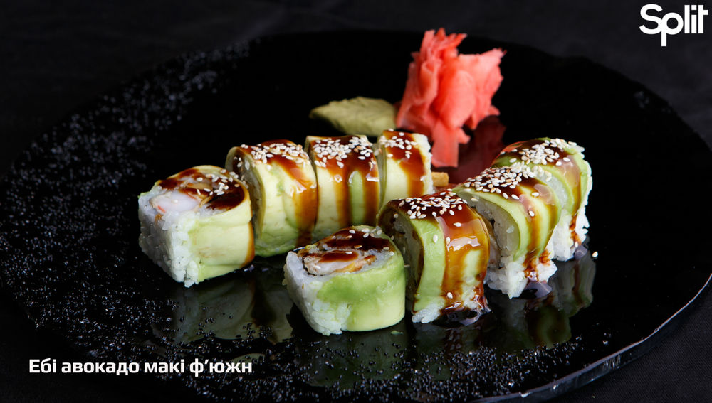 Gallery Sushi Rolls: photo №4