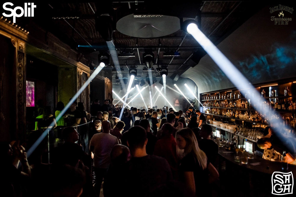Galeria Saga (Artbat) in Split night club: zdjęcie nr45